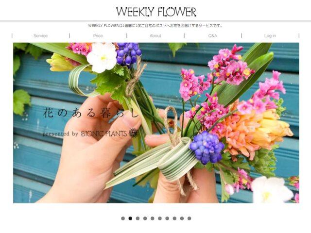 WEEKLY FLOWER