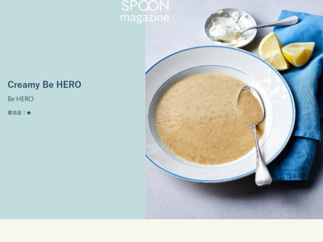 Creamy Be HERO