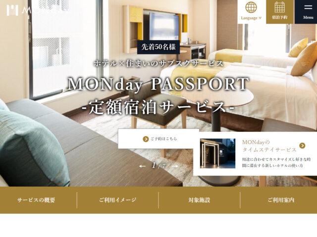 Monday-passport
