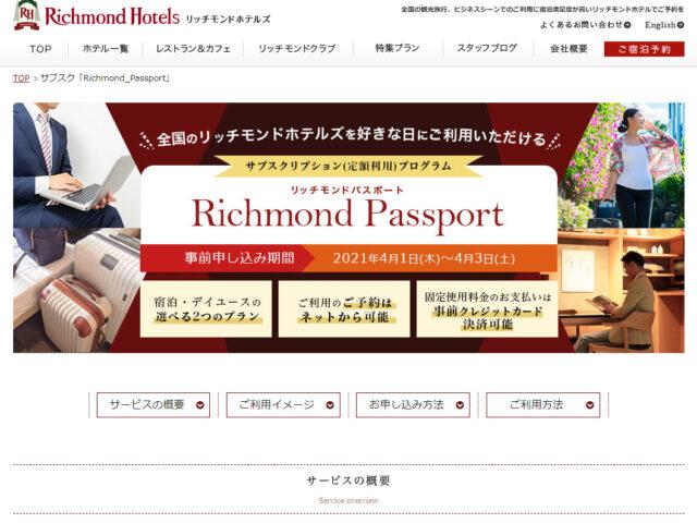 Richmond-passport