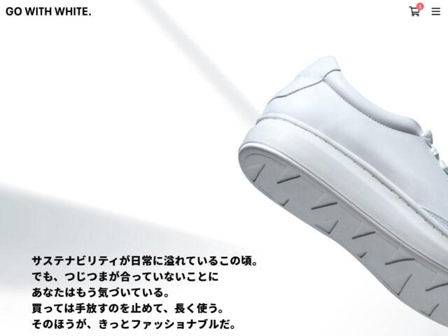 GO WITH WHITE(ゴーウィズホワイト)