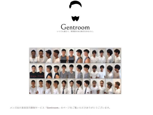 Gentroom