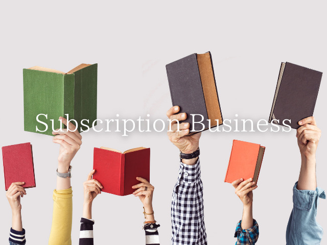 サブスクリプションビジネスに関する本