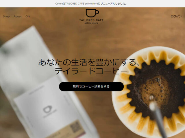 TAILORED CAFE online store