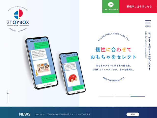 And TOYBOX(アンド トイボックス)